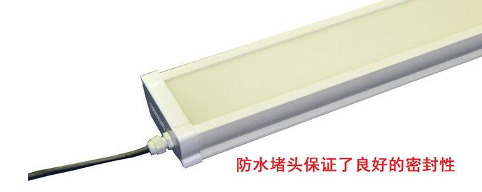 led三防灯产品特点: •宽输入电压范围,适用于任何国家、地域 •LED光效高达100流明以上 •高效的散热处理,光通维持率近94% •内置隔离低压恒流驱动,安全、稳定、可靠 •灯壳通过2500V耐压测试; •灯壳由阻燃硬质PVC挤出成型,强度高、耐腐蚀、重量轻 •安装方便,寿命长,免维护 •三防:防水、防尘、防腐,防护等级IP65 led三防灯适用场所: 工厂车间、办公室、食品厂、冷库、商场、超市、纺织厂、防腐等场所的照明
